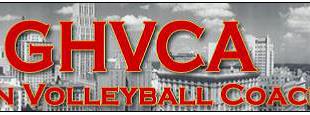 GHVCA Logo
